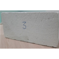 Insulating Brick IB-1